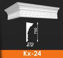Карниз художественный Кх-24