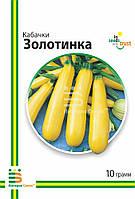 Семена кабачка  Золотинка в проф упаковке 10гр.