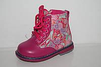 Демисезонные ботинки на девочек от фирмы  Y.Top S055-5 (22-27)