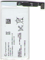 Аккумулятор Sony Xperia Go (LT27/ST27) Original