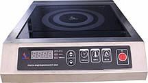Индукционная электроплита  IP-3500 AIirhot