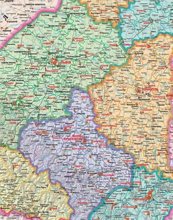 Стіна Україна Політична 1:750 000 2 АРК. 133*193, фото 2