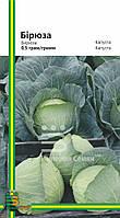 Семена  капусты Бирюза  в проф упаковке 10гр.