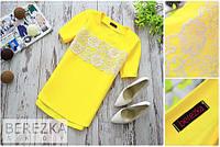"""Модная жёлтая женская кофта блузка """"Ажур"""". 5 цветов"""