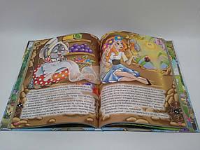 Велика книга казок. Глорія, фото 3