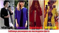 """Модный женский пиджак """"Шанель"""" с карманами.7 цветов. 42-56"""