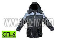 Куртка мужская в Украине,Куртка мужская Куртка мужская Куртка мужская зима Куртка мужская оптом Куртка мужская