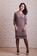 Модное женское платье цвета капучино