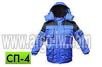 Костюм робочий утеплений з напівкомбінезоном,Куртки мужские зимние