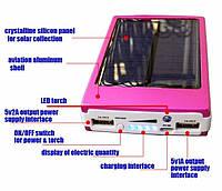 Зарядное устройство Power Bank cо встроенной солнечной батареей для Iphone, Samsung, Xiomi планшета