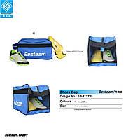 Сумка для обуви BestTeam SB-112220 голубая