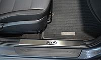 Накладки на внутренние пороги Kia Cerato III 4D 2013-