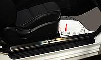 Накладки на внутренние пороги Kia Cerato Koup II 2012-