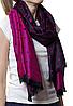 Палантин в горошек светло-фиолетовый (81002)