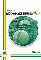 Семена капусты Московская поздняя в проф упаковке 10гр.