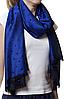 Палантин в горошек синий (81009)