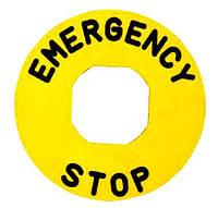 Табличка кнопки аварийной, алюминий d=90mm