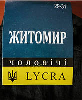 """Мужской носок стрейч """" Житомир"""".Р.29-31.Черный"""