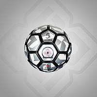 Футбольный мяч BestTeam BL24061 BWG (р. 5)