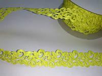 Лента ажурная желтая