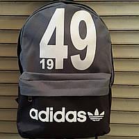 Рюкзак молодежный Adidas 1949, Адидас черный с серым