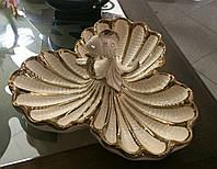 """Стильная менажница (блюдо, вазочка) """"Золотая Рыбка"""" OS-61, фото 1"""