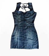 Сарафан жіночий річний Dlf синій
