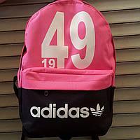 Рюкзак молодежный Adidas 1949, Адидас черный с розовым