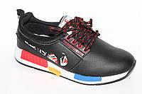 Кроссовки оптом для подростков. Спортивная обувь для мальчиков от фирмы Fieerinni C378-1 (32-37)