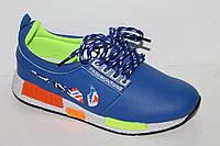 Кроссовки оптом для подростков. Спортивная обувь для мальчиков от фирмы Fieerinni C378-3 (32-37)
