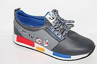 Кроссовки оптом для подростков. Спортивная обувь для мальчиков от фирмы Fieerinni C378-4 (32-37)