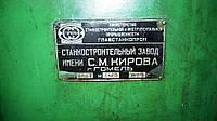 Поперечно-строгальный станок 7М37  68г.в.
