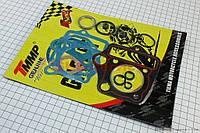 Прокладки поршневой к-кт 70cc + сальники клапанов, манжеты