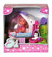 Кукольный набор Еви Спасательный вертолет с собачкой Evi Love Simba