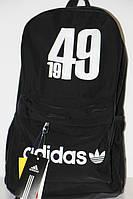 Средний спортивный рюкзак adidas