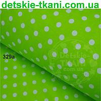 Ткань хлопковая с белым горошком 1 см на салатовом фоне ( № 329а)