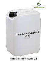 Перекись водорода 35 % Канистра 50 л., 60 кг
