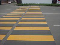 Краска для дорожной разметки желтая, ведро 20 л (30 кг)