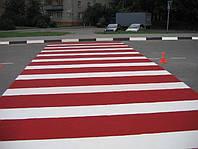 Краска для дорожной разметки красная, ведро 20 л (30 кг)