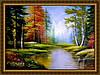 Картина Осенний лес 400х600 мм №335 в багетной рамке