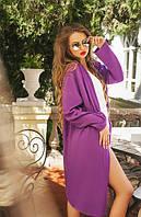 Кардиган женский, ткань ангора, размер универсальный. Остался только сиреневый цвет!