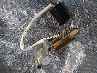Клапан электромагнитный КЭМ 32-23 (8.8800)