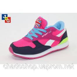 fe50cbb43 Купить Детский кроссовок на девочку в Киеве от компании