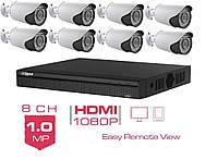 Комплект HD CVI видеонаблюдения на 8 камер для улицы