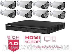 Система HD видеонаблюдения на 8 камер для улицы