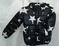 Куртка детская демисезонная Звезды для мальчика 2-6 лет,черная