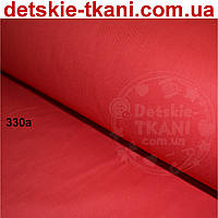 Бязь однотонная темно-красного цвета ( № 330а)