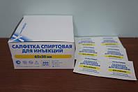 Салфетки из нетканого материала стерильные 100шт.