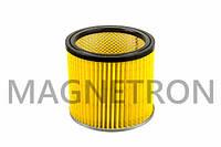 Фильтр цилиндрический (сухая уборка) для пылесосов Thomas 787421