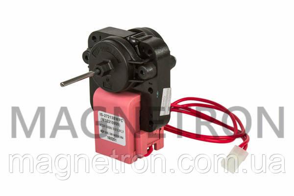 Двигатель вентилятора IS-27213BWPC морозильной камеры Whirlpool 481236118635, фото 2
